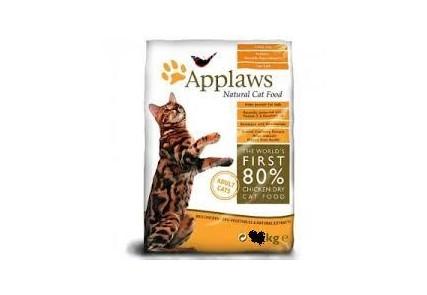 Applaws Kurczak 2kg sucha karma dla kotów dorosłych